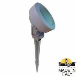 Прожекторы - 2M1.001.000.LXD1L Уличный прожектор Fumagalli…, 0