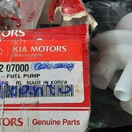 Двигатель и топливная система  - Фильтр топливный KIA Picanto 3111207000 оригинал, 0