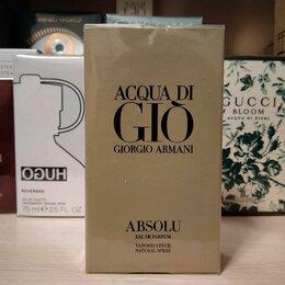 Парфюмерия - Парфюмерная вода giorgio armani acqua di gio absolu, 0
