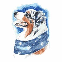 Рукоделие, поделки и товары для них - Картина по номерам Зимний пес (30х40 см), 0