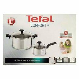 Наборы посуды для готовки - НОВЫЕ наборы посуды Tefal 4 предмета. С гарантией, 0