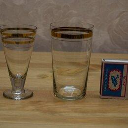 Рюмки и стопки - Набор стопок, стаканчиков, СССР, 0