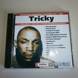 Музыкальные CD и аудиокассеты - Tricky CD MP3  Домашняя коллекция!, 0