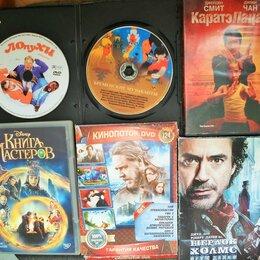 Видеофильмы - Фильмы и музыка  на дисках двд, 0