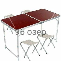 Походная мебель - Раскладной стол 120 см с табуретами, 0
