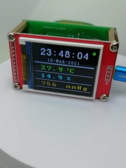 Метеостанции, термометры, барометры - Метеостанция WiFi с мониторингом через интернет, 0