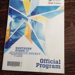 Спортивные карточки и программки - Официальная программа- Чемпионат Мира по хоккею Финляндия+Швеция 2012, 0