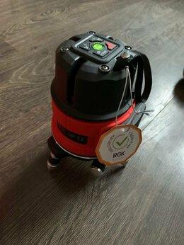 Измерительные инструменты и приборы - Уровень лазерный  RGK LP-72, 0