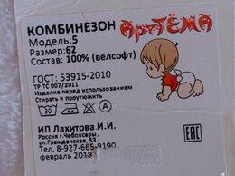 Комбинезоны - Продам новый детский комбинезон , 0