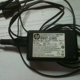 Аксессуары и запчасти для оргтехники - Блок питания HP DJ   0957-2385, 0