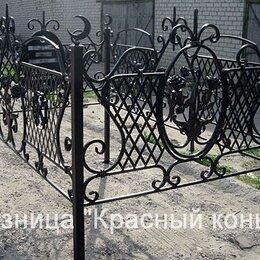 Ритуальные товары - Кованые мусульманские оградки на могилу - изготовим по вашим размерам, 0