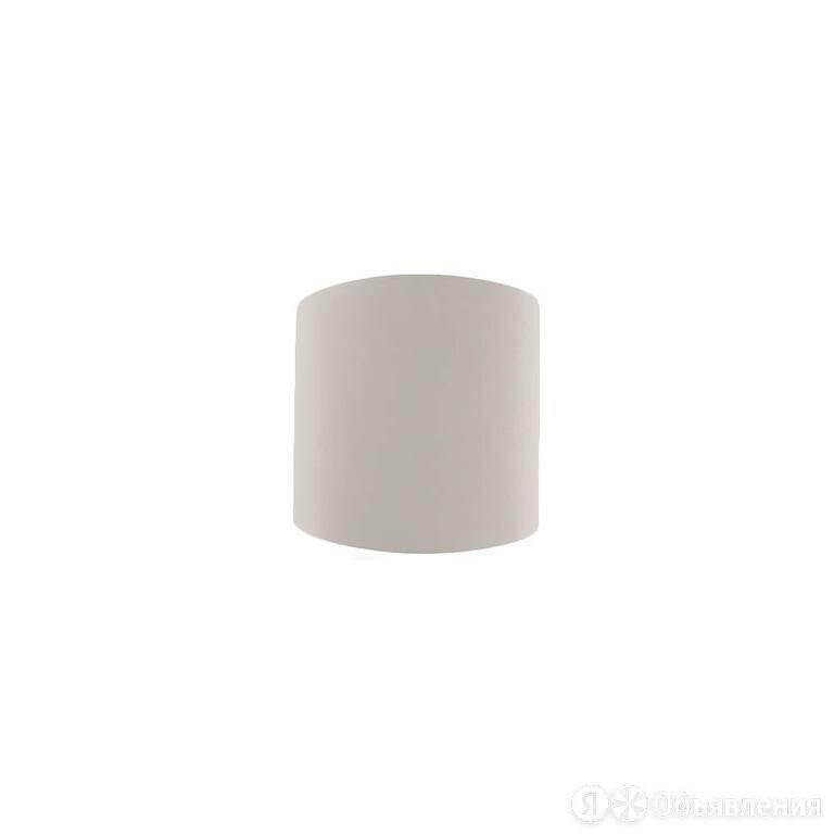 Настенный светильник Mantra Asimetric 6221 по цене 8085₽ - Бра и настенные светильники, фото 0