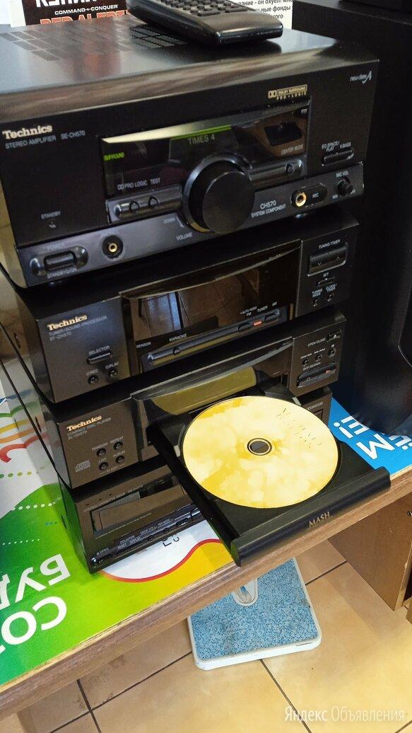 Модульная система ..техникс.. SE-CH 570 по цене 9500₽ - Музыкальные центры,  магнитофоны, магнитолы, фото 0