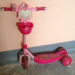 Самокаты - Самокат розовый, 0