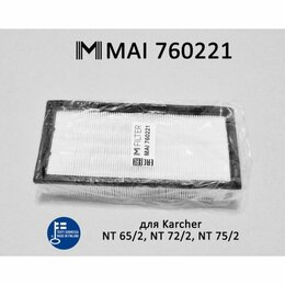 Аксессуары и запчасти - Фильтр для karcher NT 65/2, 72/2, 75/2, 0
