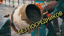 Строительные смеси и сыпучие материалы - Песок для Бетона, 0