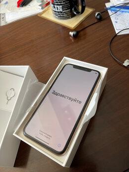 Мобильные телефоны - iPhone XS 256 gb, золотой, 0