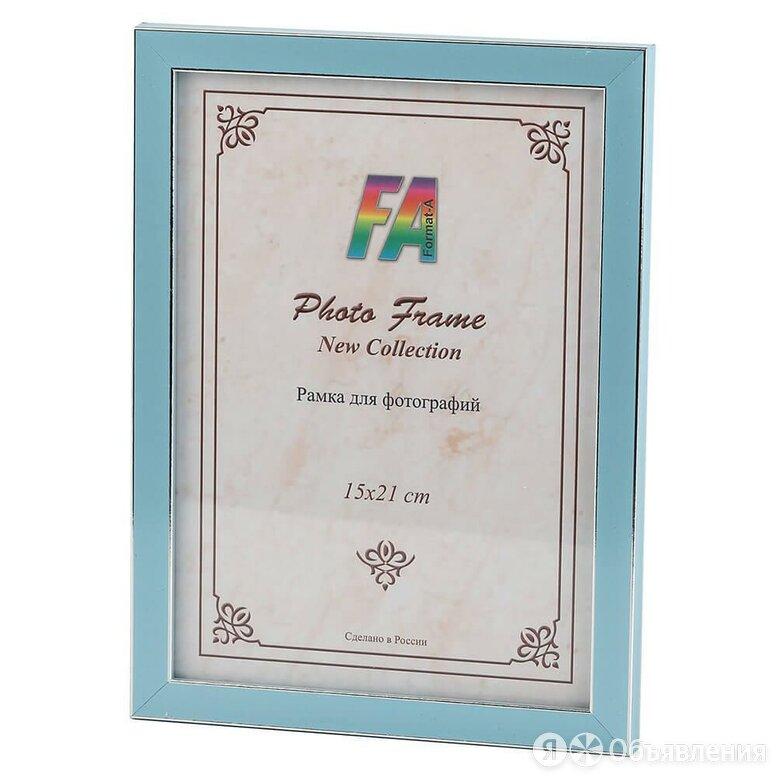 Фоторамка FA Пластик Акварель голубой 21х30 (32/896) Б0039828 по цене 251₽ - Фоторамки, фото 0