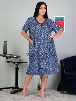 Домашняя одежда - Халат женский большие размеры 576 мод., 0