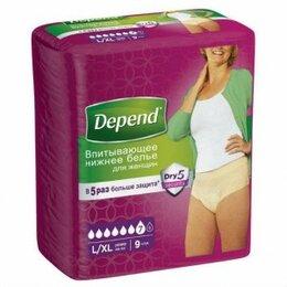 Прокладки и тампоны - Depend Бельё Впитывающее для Женщин L/XL размер (50-56) 9шт, 0