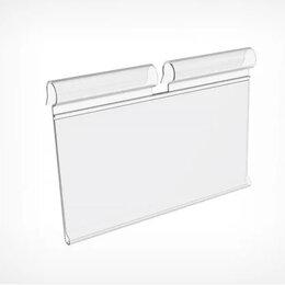 Расходные материалы - Ценникодержатель на крючок откидной VH39, 0