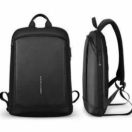 Рюкзаки - Новый рюкзак Mark Ryde MR9813, сумка, портфель, 0
