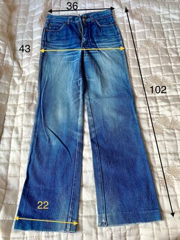 Джинсы - Джинсы женские винтажные Texas, р. 30, 0