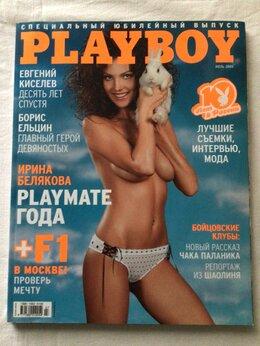 Журналы и газеты - Журнал Playboy июль 2005 Ирина Белякова, 0