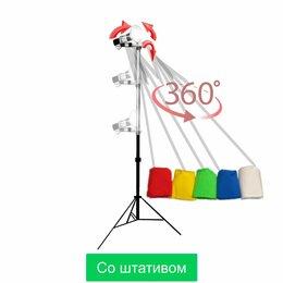 Осветительное оборудование - Софтбокс GOZHY 360 mini для хромакея фотофона (со штативом), 0