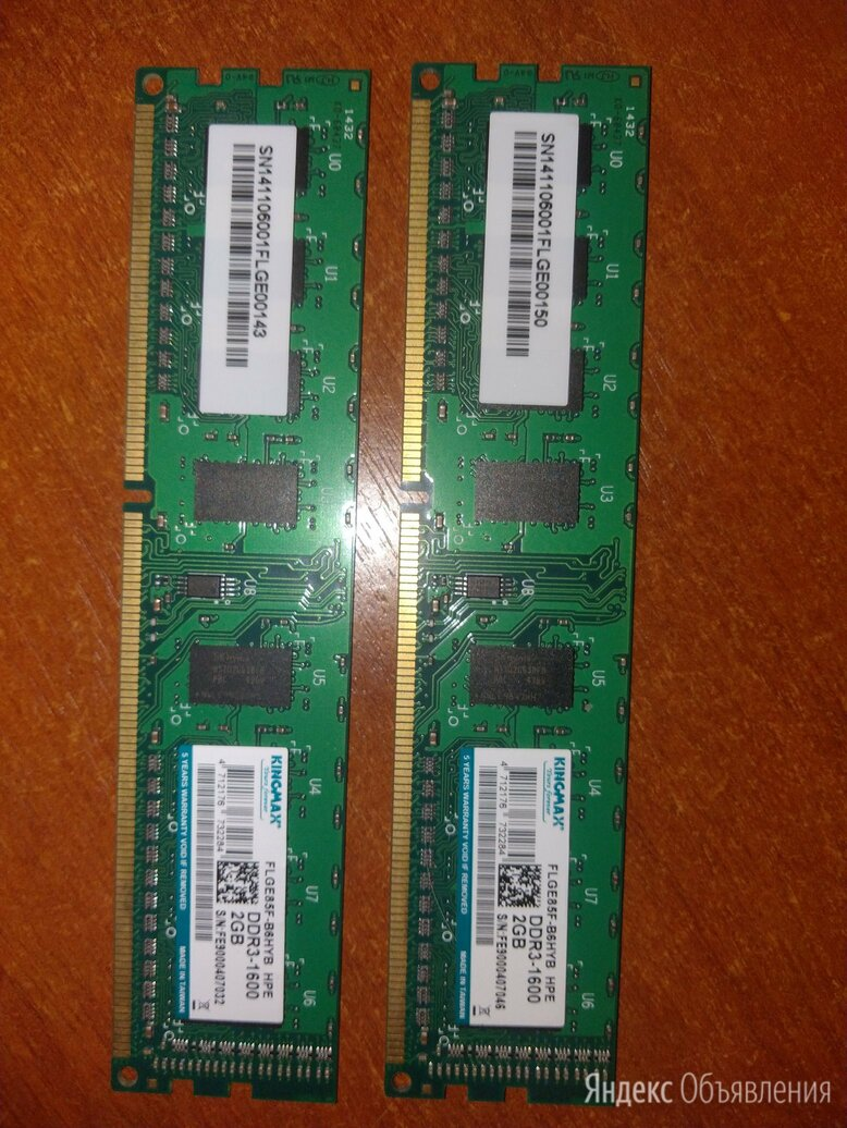 Оперативная память Kingmax DDR 3 1600 2x2gb по цене 500₽ - Модули памяти, фото 0