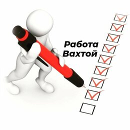 Оператор - Требуется оператор (приём возвратов, переупаковка), 0