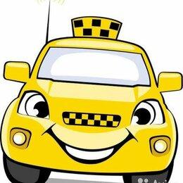 Водитель - Водитель такси, 0