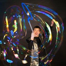 Мыльные пузыри - Жидкость для гигантских мыльных пузырей, 0