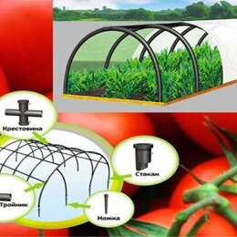 Парники и дуги - Парник дачный ПДМ большой 7 секций пластиковый для рассады и овощей, 0