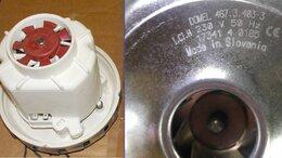 Запчасти и расходные материалы - Двигатель пылесоса THOMAS (100368) 1350W  …, 0
