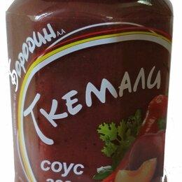 Продукты - соус Ткемали, 0