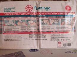Средства для интимной гигиены - Памперсы для взрослых , размер XL ., 0