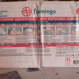 Средства для интимной гигиены - В г. КРЫМСКЕ XL памперсы  для взрослых ., 0
