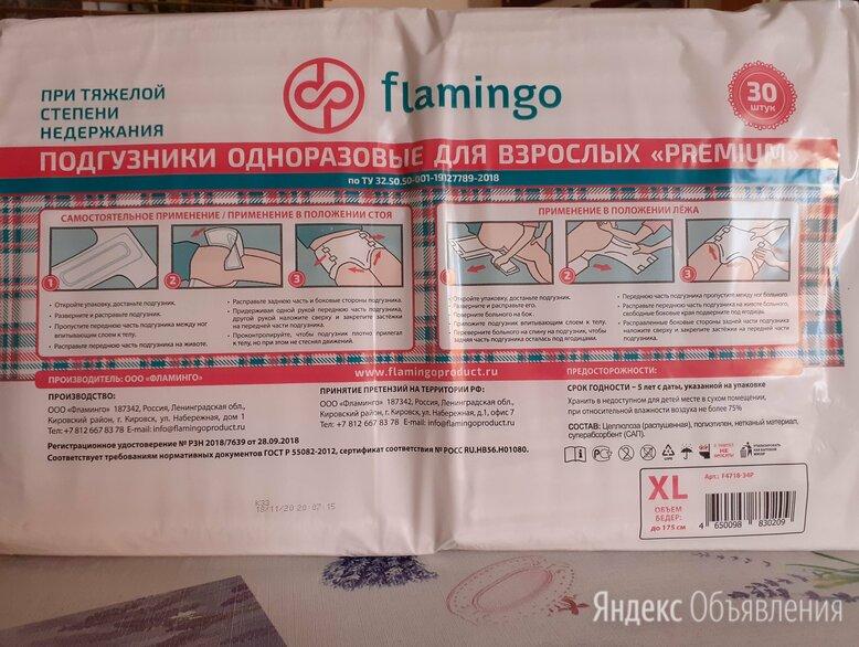 В г. КРЫМСКЕ XL памперсы  для взрослых . по цене 700₽ - Средства для интимной гигиены, фото 0