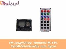 Автоэлектроника - FM-модулятор, Noname M-644, 2xUSB/SD/microSD,…, 0