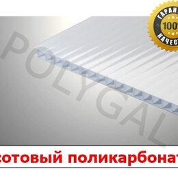 Поликарбонат - Сотовый поликарбонат практичный, 0