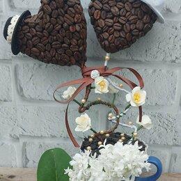 Подарочные наборы - Топиарий, Сердце из кофейных зёрен, 0