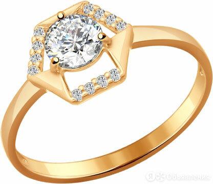 Кольцо SOKOLOV 93010528_s_17-5 по цене 610₽ - Кольца и перстни, фото 0