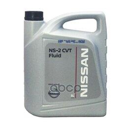 Масла, технические жидкости и химия - Масло Трансмиссионное Nissan Cvt Ns-2 5л Ke909-..., 0