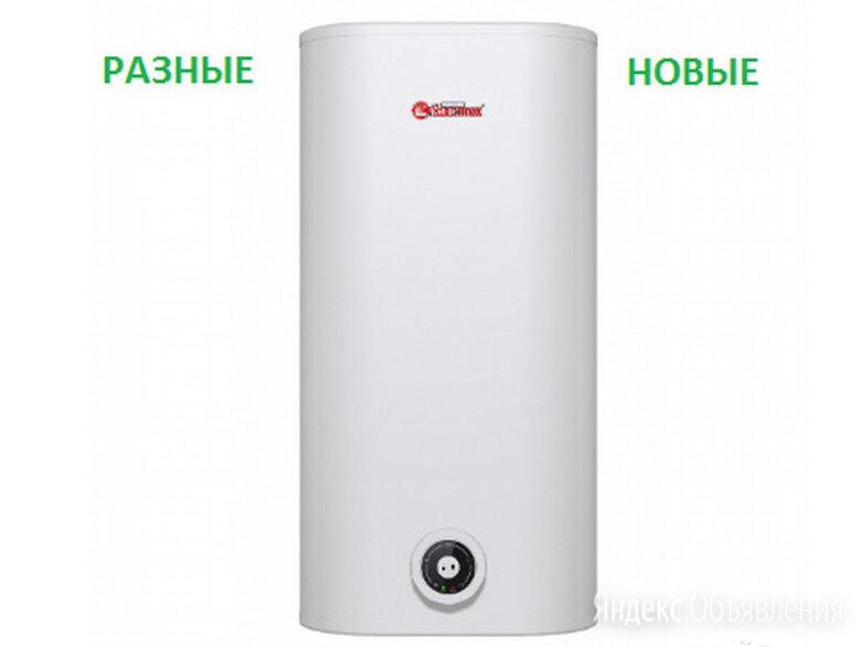 Thermex -Накопительный водонагреватель -РАЗНЫЕ _ЦЕНЫ__от..... _новые по цене 6800₽ - Водонагреватели, фото 0