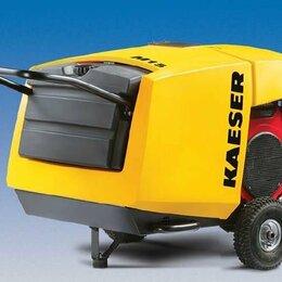 Воздушные компрессоры - Бензиновый компрессор воздушный kaeser M 15, 0