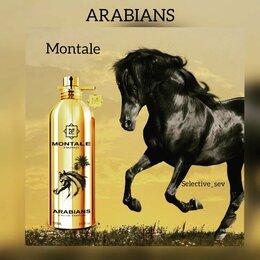 Парфюмерия - #ARABIANS MONTALE 10 мл, 0