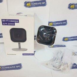 Видеокамеры - IP-камера Ростелеком IPC8232SWC-WE, 0