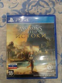Игры для приставок и ПК - Assassin's Creed Origins (Assassins Creed…, 0