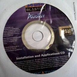 Программное обеспечение - Драйвера для creative sound blaster audigy, 0